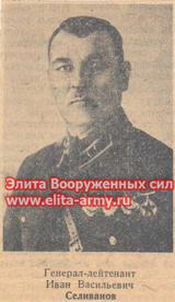 Selivanov Ivan Vasilyevich