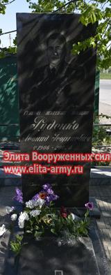 Yessentuki City cemetery
