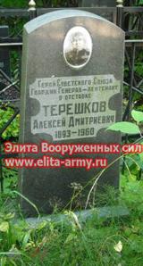 Gorky Maryina Roshcha