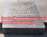 Kiev park of Glory