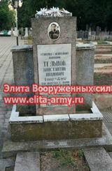 Krasnodar Vsesvyatsky cemetery