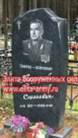 Monino Garinozonnoye cemetery