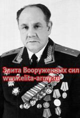 Uranium Vladimir Ivanovich