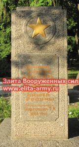 Voznesensk City park