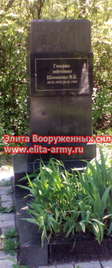Yenakiieve Vatutinsky cemetery