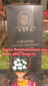Minsk East vladbishche