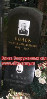 Moscow Vvedensky cemetery