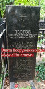 Moscow Vagankovo сemetery