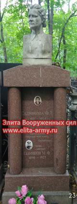 Moscow Vvedensky cemetery 1