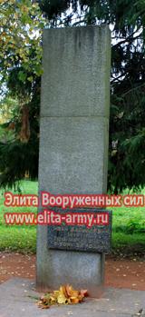 Pushkin Aleksandrovsky park