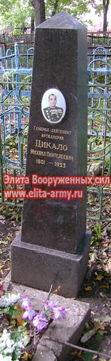 Ryazan Lazarevskoye cemetery