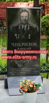 Ryazan New civil cemetery