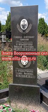 Vinnytsia Central cemetery