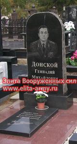 Rostov Northern cemetery