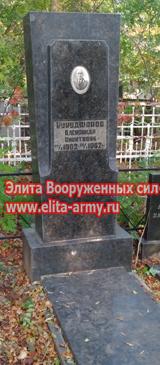 Donetsk Mushketovsky cemetery
