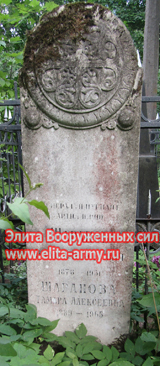 Leningrad Bolsheokhtinsky cemetery