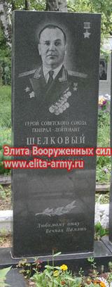 Moscow Dolgoprudnesky cemetery