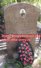 Moscow Dolgorudnensky cemetery