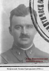 Petrovskiy-Leonid-Grigorevich